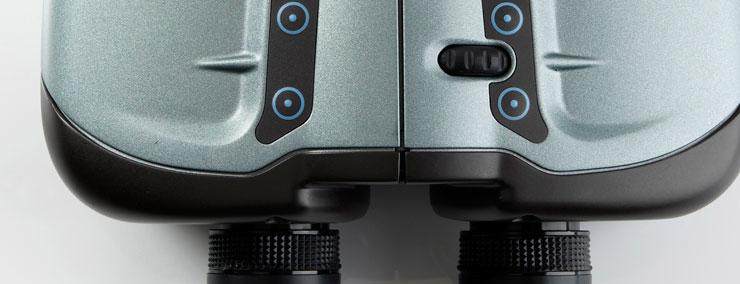 NVIS Virtual Binocular